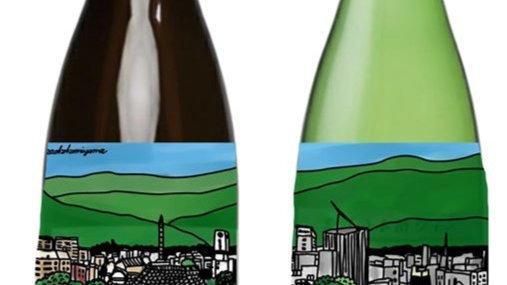 街を旅する葡萄酒(赤・白)2本セット