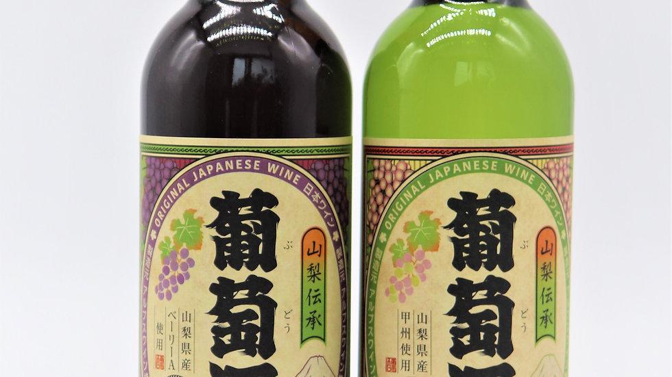 トキを旅するミニ葡萄酒(赤・白)2本セット