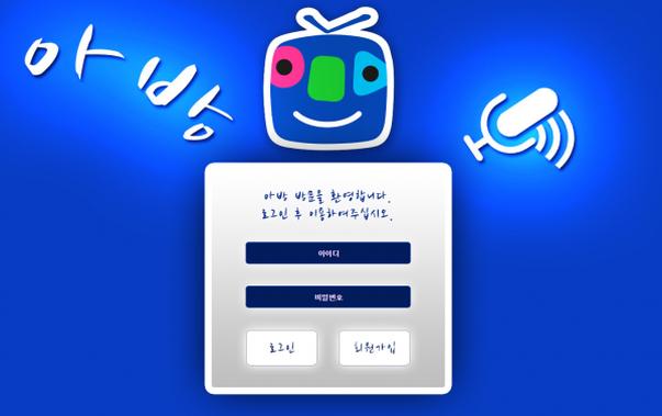 [먹튀사이트] 아방 먹튀 / 먹튀검증업체 카지노추천