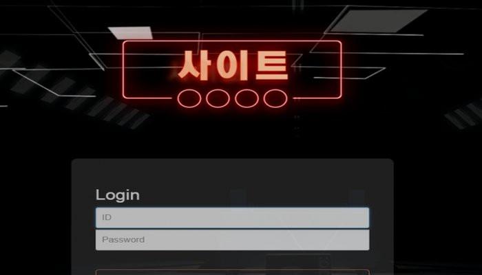 [먹튀사이트] 사이트 먹튀 / 먹튀검증업체 카지노추천