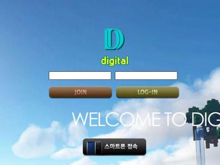 [먹튀사이트] 디지털 먹튀 / 먹튀검증업체 카지노추천