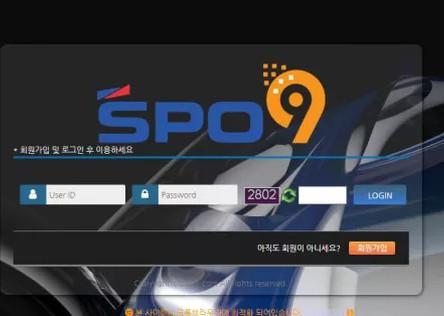 [먹튀사이트] 스포9 먹튀 /먹튀검증업체 카지노추천