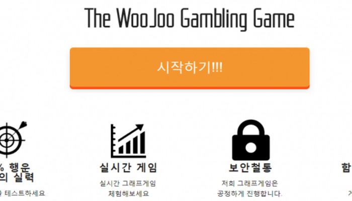 [먹튀사이트] cske game 먹튀 / 먹튀검증업체 카지노추천