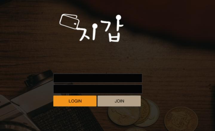 [먹튀사이트] 지갑 먹튀 / 먹튀검증업체 카지노추천