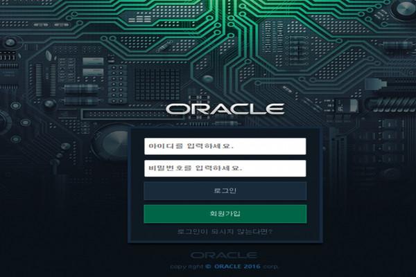 [먹튀사이트] 오라클 먹튀 /먹튀검증업체 카지노추천