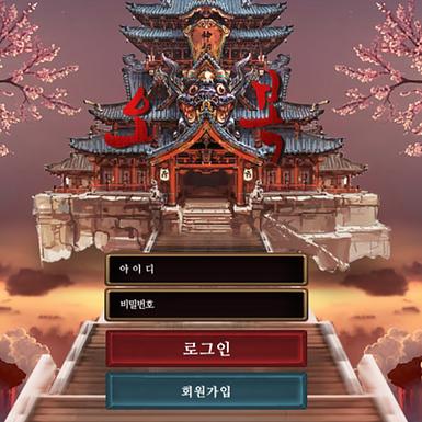 [먹튀사이트] 오복 먹튀 / 먹튀검증업체 카지노추천