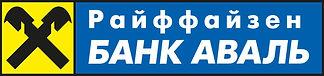 Finansy_Rajfajzen-bank-Aval.jpg