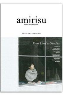 編織書AMIRISU ISSUE 21 WINTER 2020