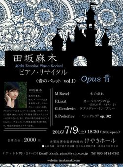 3rd Recital poster