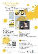 op.Yellow_2021_MakiTasaka-1.jpg
