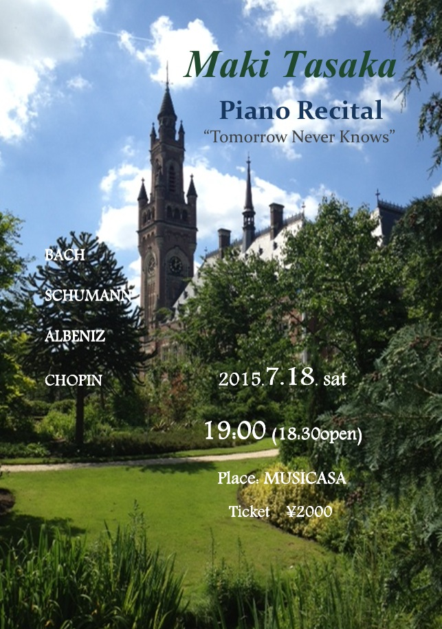 2nd recital poster
