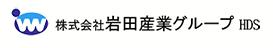 岩田産業.png