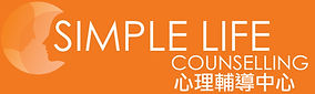 Simple Life Counselling