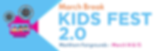 KidsFestMainLogoRedesign.png