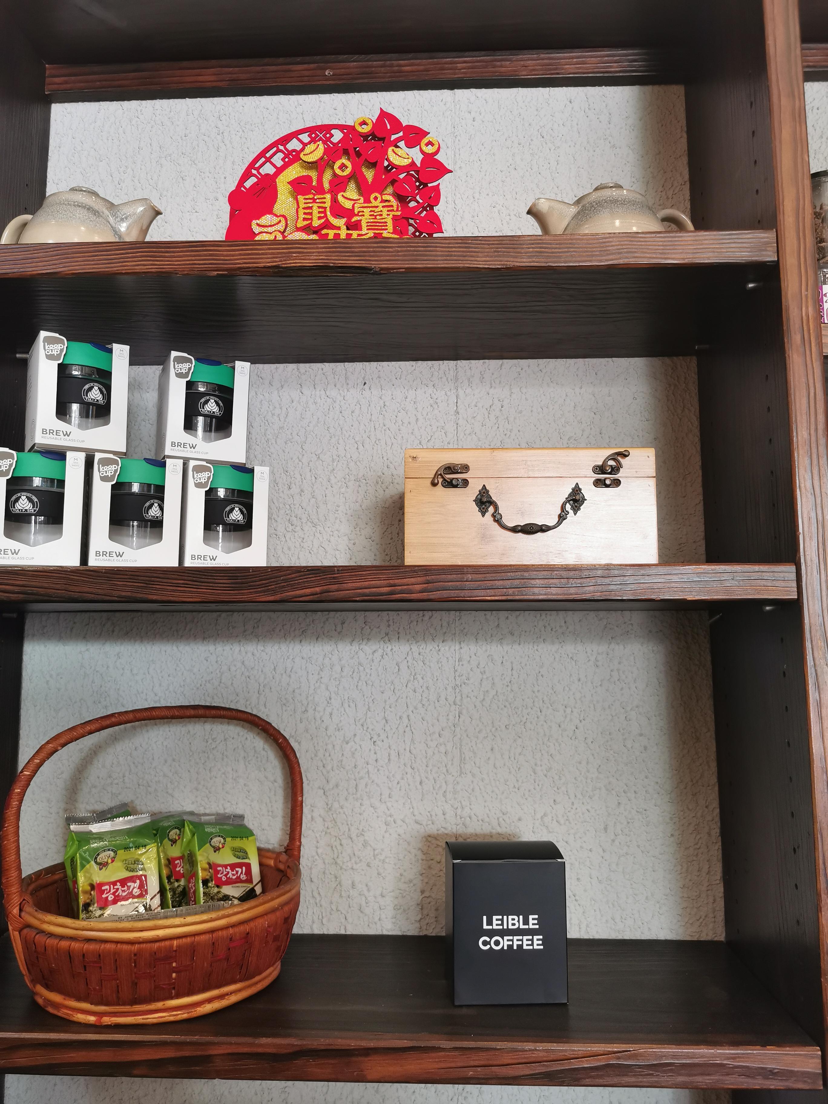 leible coffee -nan tien temple