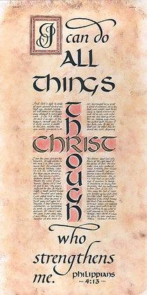 Philippians 4:13 (Downloadable)