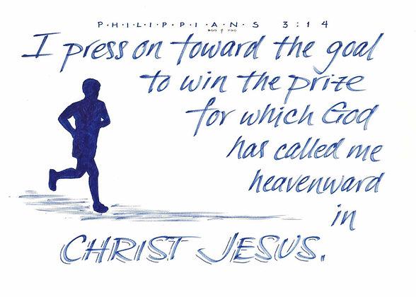 Philippians 3:14 (Downloadable)