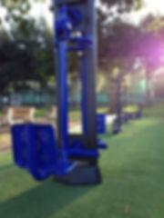 Street workout & Fitness plein air | FS SPORT NOUMEA