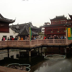 2006 Symphony Orchestra - China Tour
