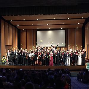 2018 Senior Gala