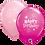 Thumbnail: Happy Birthday Sparkle Print Qualatex Balloons