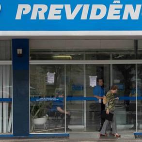 Saiba como ficam os benefícios do INSS com as agências fechadas na pandemia