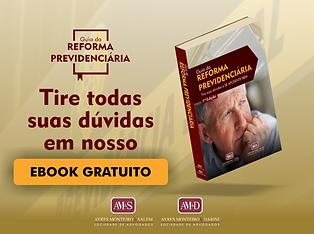 ebook-reforma-da-previdência-ayres-monteiro-advogados