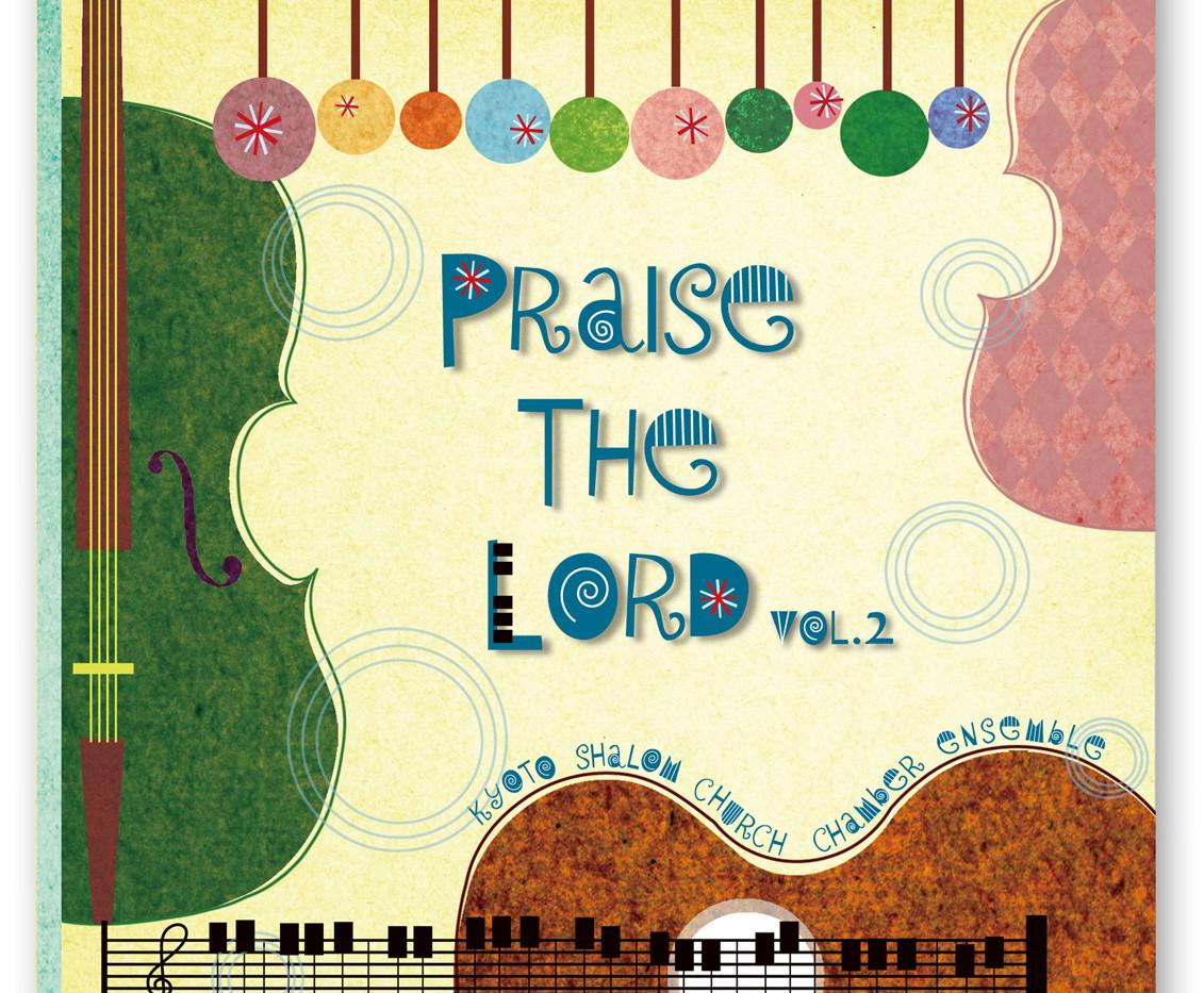 Praise The Lord vol2.jpg