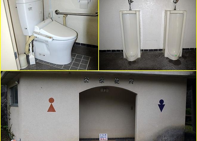 受付脇トイレ.jpg