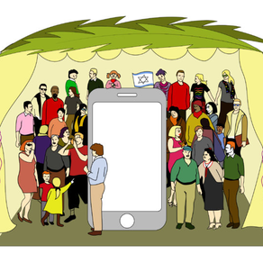 """Adventures in Growth Hacking: Who's in Your """"Sukkah""""?"""