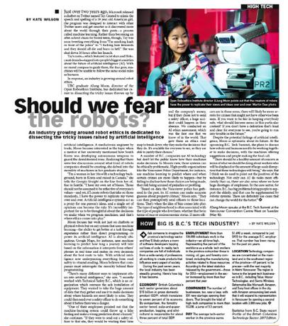 Should we fear the robots?