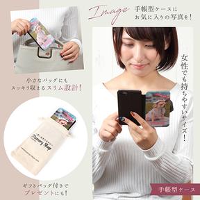 手帳型ケース2.png