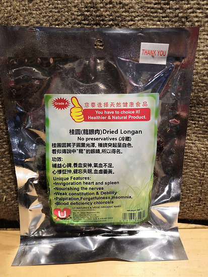 桂圆 Dried Longan (80 gm±)