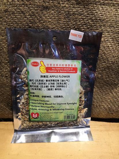 萍果花 Apple Flower (25 gm±)