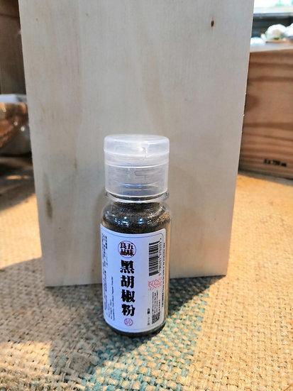 NOSO Pure Black Pepper 30g