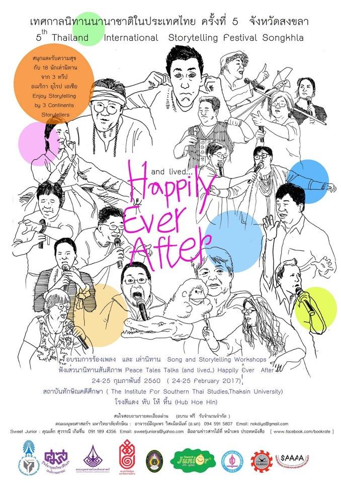Thailand International Storytelling Festival (February 2017)