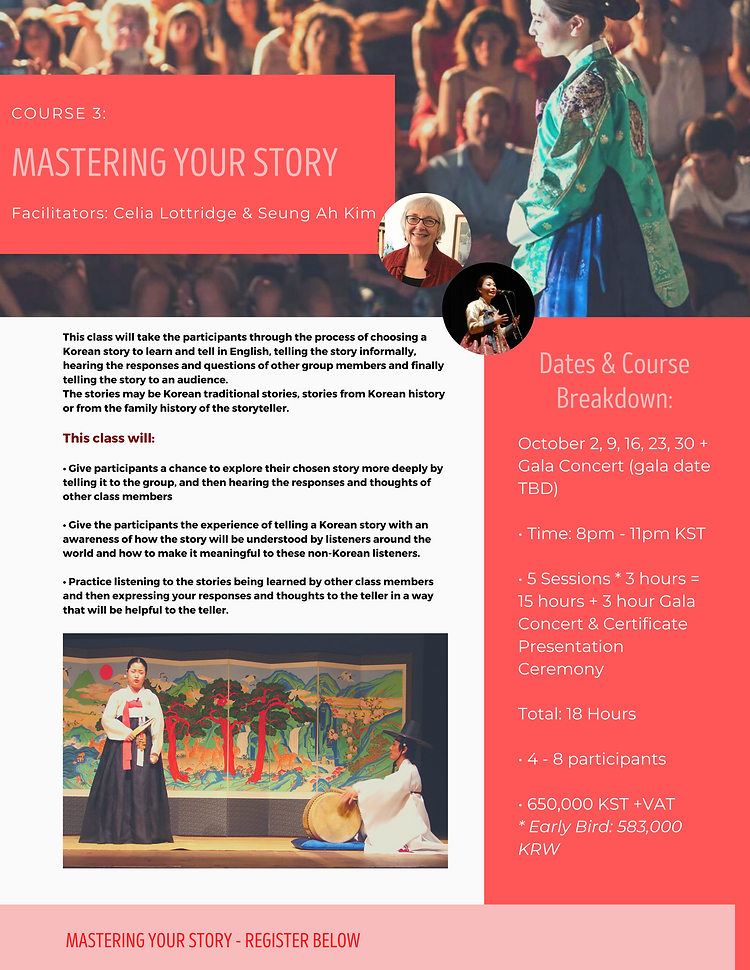 Mastering Yours Story (2).png
