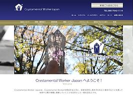crystamental.com.png