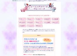 fusigi-world-shikoku.com.png