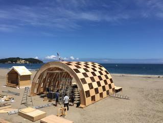 Shichigahama Beach Pavilion