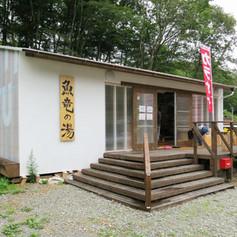 MINAMISANRIKU-VENEER-HOUSE_22.jpg