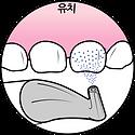 AIRFLOW---ON-PRIMARY-TEETH---KR.png