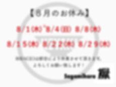 img_ed41b1a57531-1.jpeg