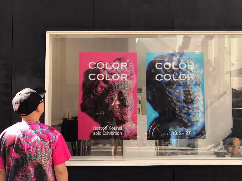 2019 colorcolor2.jpg
