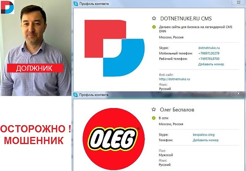 ОфисХост OfficeHost.ru мошенники.jpg