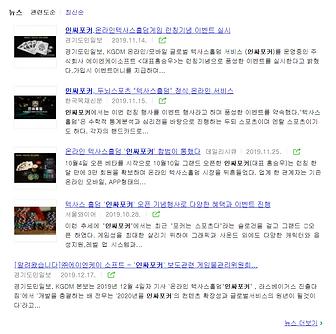 inssapoker_news.png