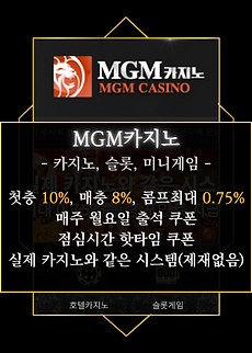 mgm_casino.png