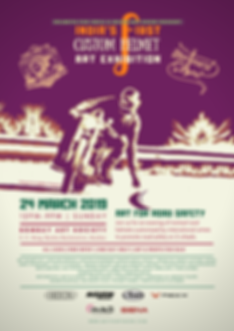 Motorcycle event poster for a custom motorcycle helmet art exhibition in India, 2019