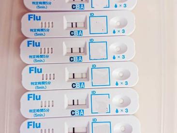 インフルエンザが流行しています