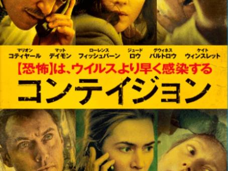 【ライブinfo】5/29ライブ中止のお知らせ/ 映画/ 誕生日。